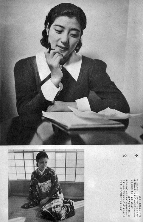 高杉早苗・久松三津枝1936