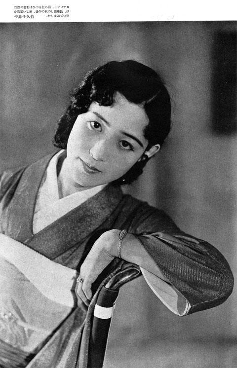 竹久千恵子1934