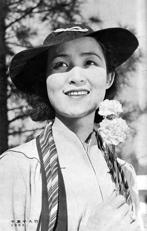竹久千恵子1939