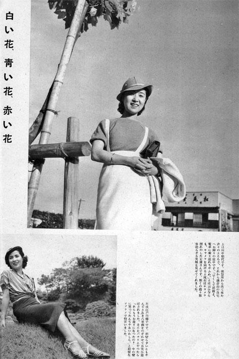 田中絹代、江戸川蘭子1937