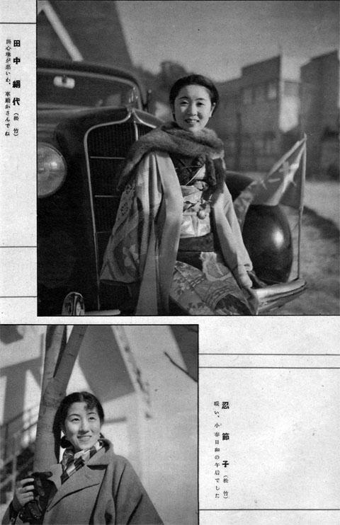 田中絹代、忍節子1936
