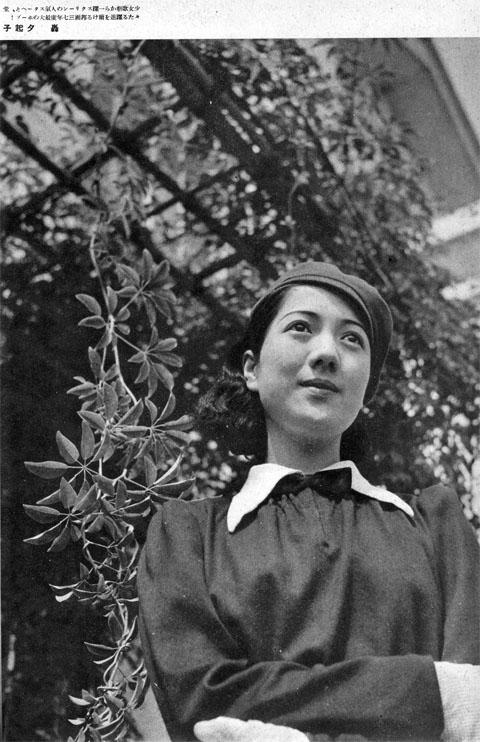 轟夕起子1937