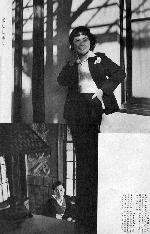 堤真佐子・入江たか子1936