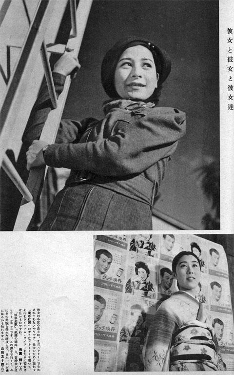 梅園龍子・山田五十鈴1936