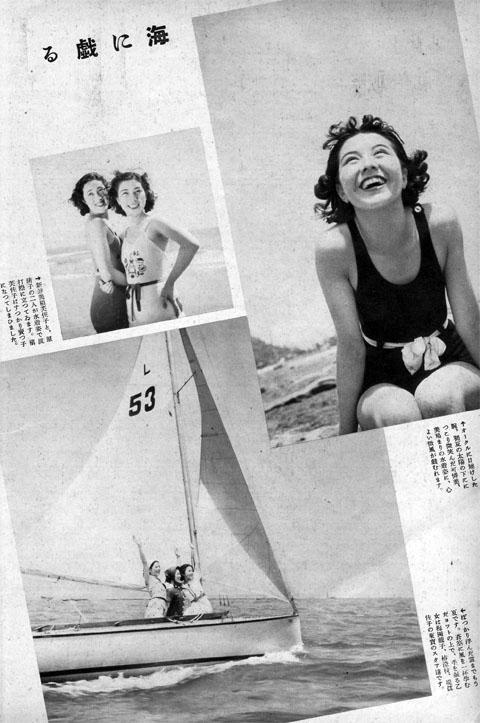 海に戯る1938jul