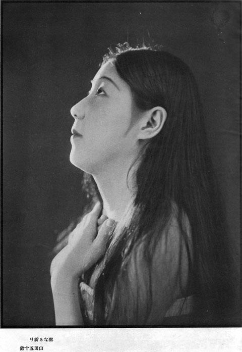山田五十鈴1931