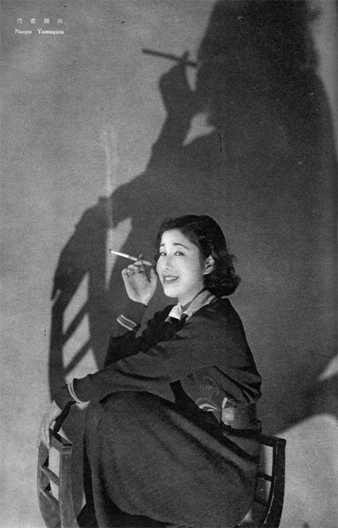 山縣直代1935