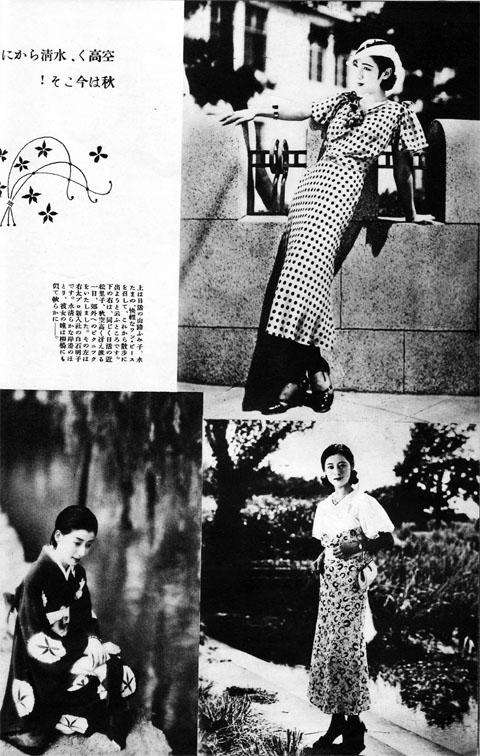山路ふみ子、近松里子、白石明子1934