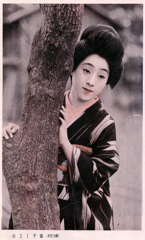柳さく子(松竹女優)1924