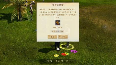 ScreenShot0635.jpg