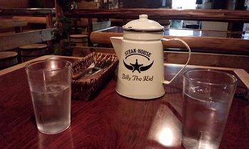 ビリー・ザ・キッド 東陽町店 粋な水さし