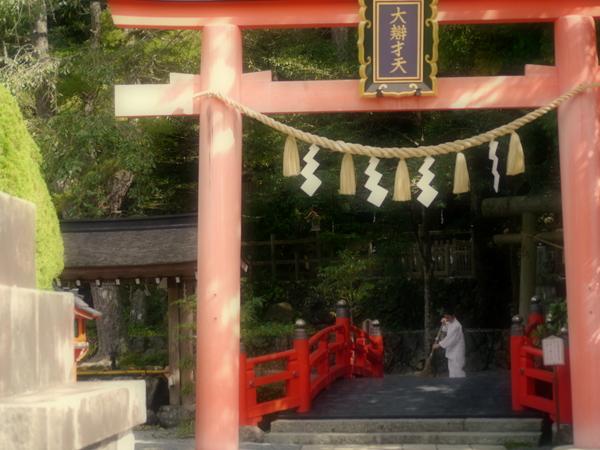 天河神社①