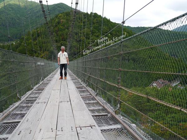 谷瀬の吊り橋②