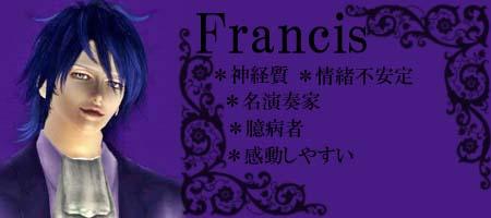 fran_pro004.jpg