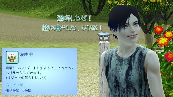 IP23-41.jpg