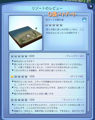 IP27-33.jpg