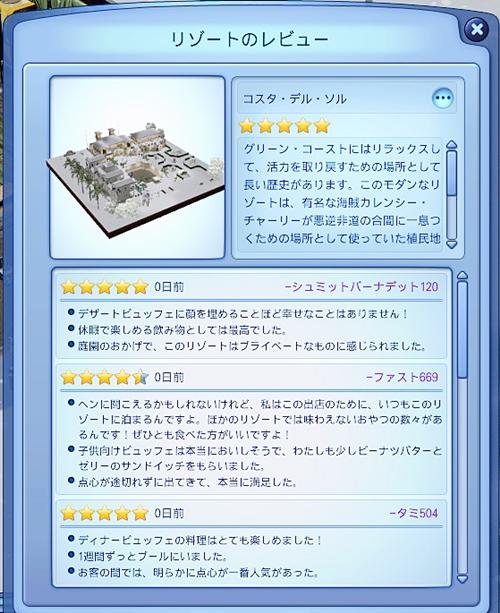 IP36-24.jpg