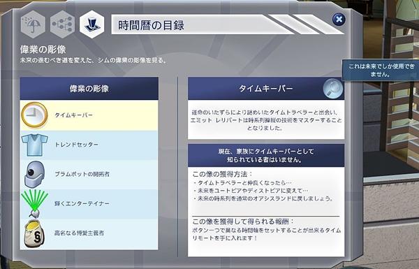 ITF1-28.jpg