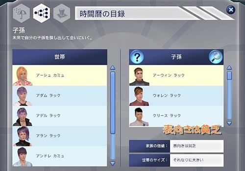 ITF10-41.jpg