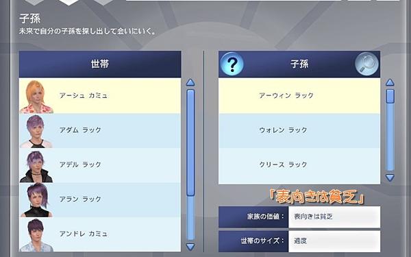 ITF11-11.jpg