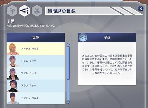 ITF16-20.jpg