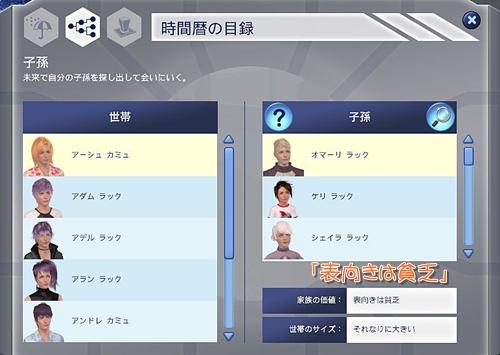 ITF17-19.jpg