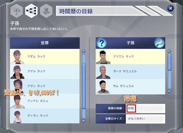 ITF2-10.jpg