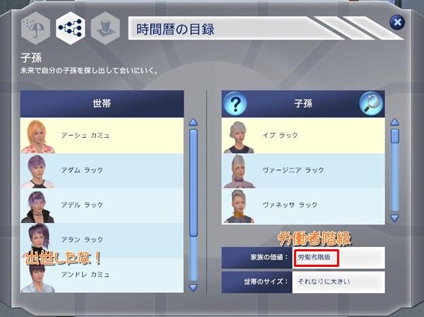 ITF2-16.jpg
