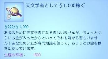 ITF6-33-1.jpg
