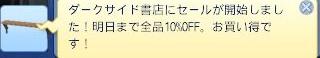 MH2-8_20130930112300f73.jpg