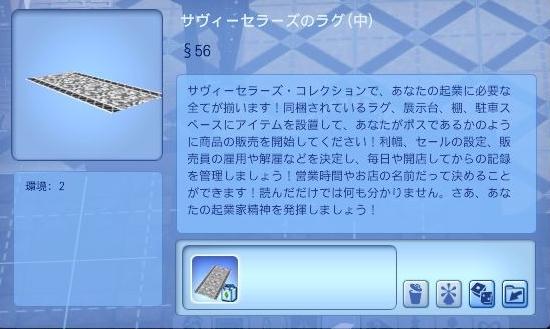MH4-0-1.jpg