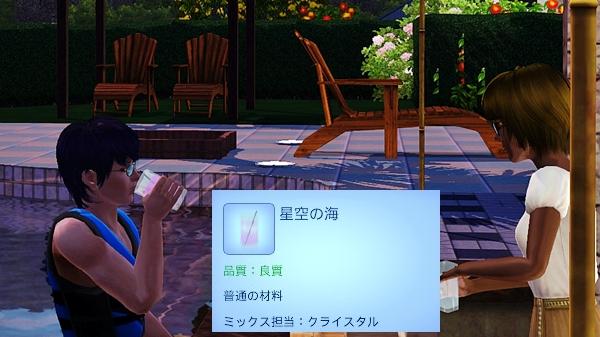 patch157-11.jpg