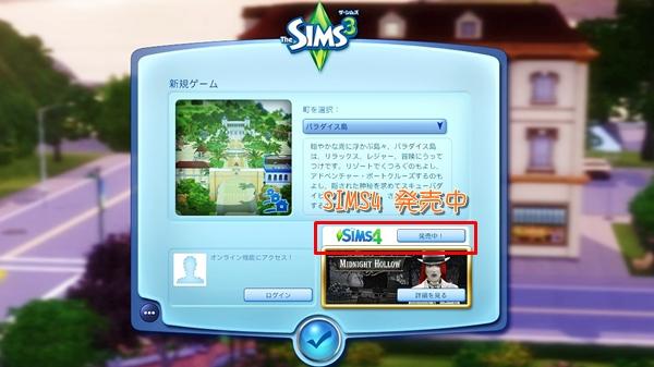 patch163-1.jpg