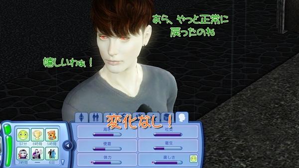 patch163-38.jpg