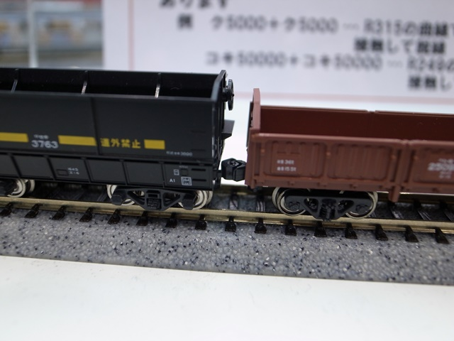 R0020450.jpg