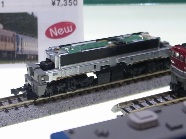 R0020457.jpg