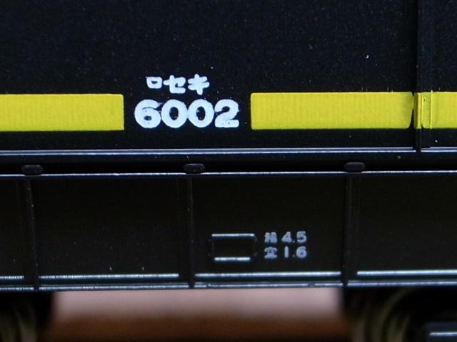 R0020566.jpg