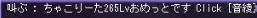 Baidu IME_2013-11-23_16-11-19