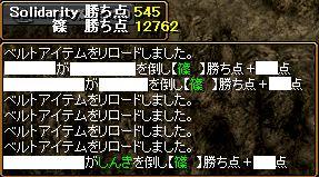 RedStone 13.08.11 1