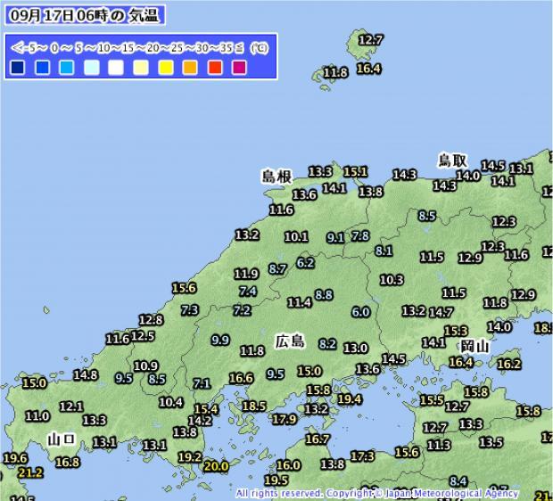 2013年9月17日05時 アメダス気温分布(中国地方)