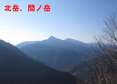 甲斐駒ヶ岳登山 (3)