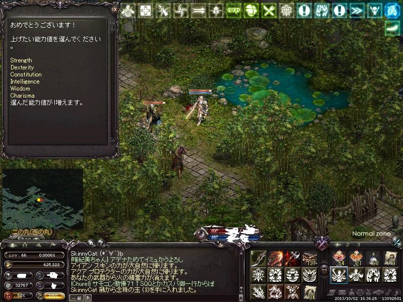 LinC0102.jpg