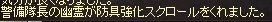 LinC01151.jpg