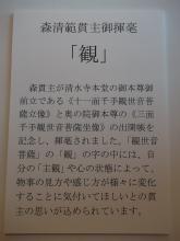 DSCF3021.jpg