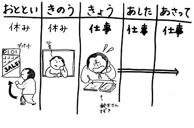 jp674.jpg