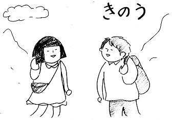 jp680.jpg