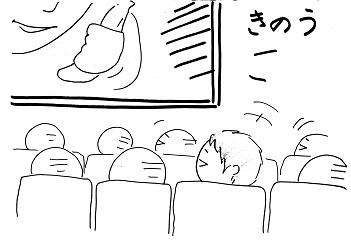 jp683.jpg
