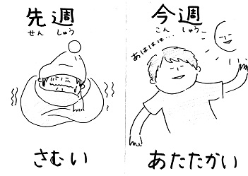 jp684.jpg