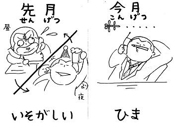 jp685.jpg