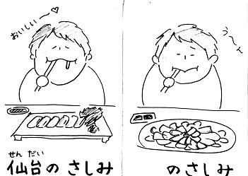 jp687.jpg